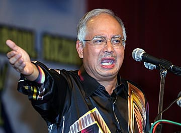 http://dupahang.files.wordpress.com/2008/10/najib2.jpg
