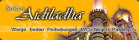 banner-aidiladha-paspahang1