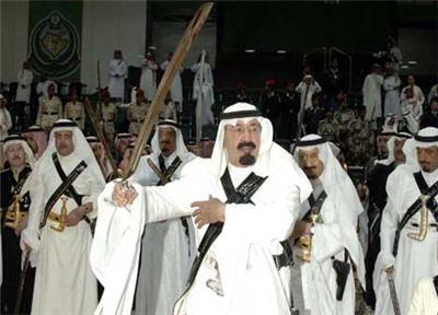 10 ulama terkenal di Arab Saudi telah menandatangani dan mengeluarkan