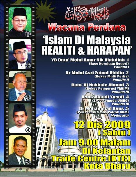 """Rakaman Wacana Perdana """"Islam Di Malaysia Realiti & Harapan"""" 16445_106350356041684_100000001601905_162628_2628515_n"""