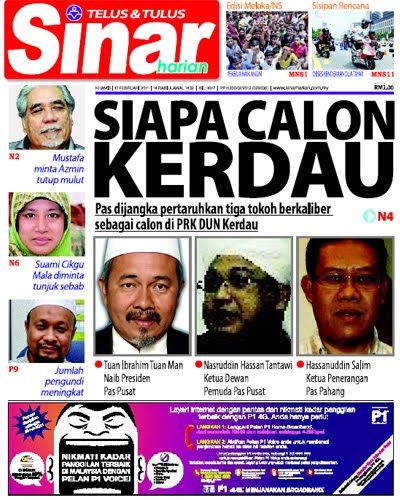 Mencipta rekod. Akhbar Sinar Harian edisi Pahang hari ini di muka
