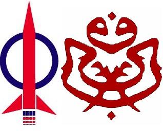 https://dupahang.files.wordpress.com/2013/03/logo2bdap.png